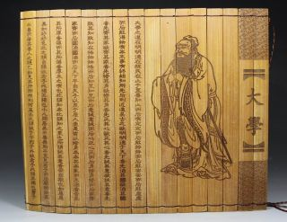 Chinese Handwork Bamboo Trophy The Old Bookmark photo
