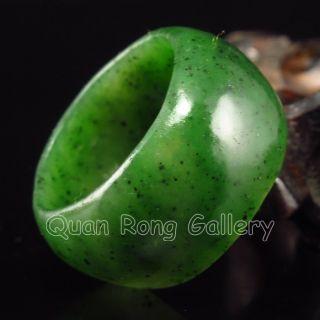 Chinese Hetian Jade Ring Nr photo