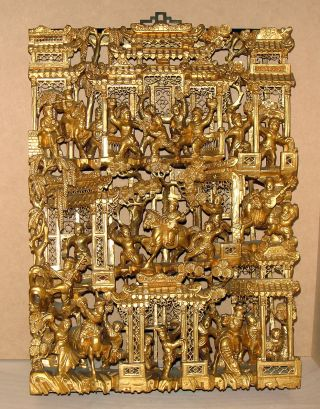 Antique Asian Chinese Gilt Carved Wood Temple Panel photo