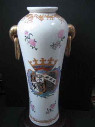 """Big Chinese Export """"guang Xu""""光绪 Vase 14"""