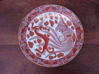 Antique Japanese Kutani Bowl - Signed - C.  1890 - 1910 photo