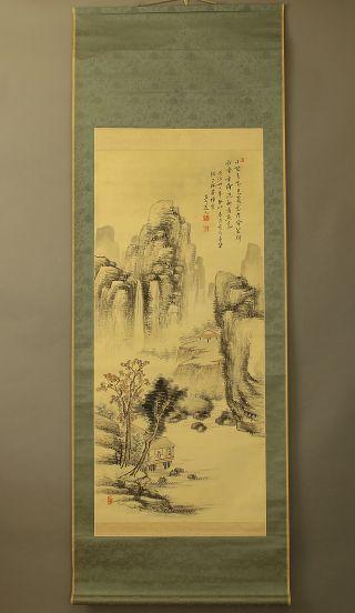 Japanese Hanging Scroll : Tanomura Chokunyu @b108 photo