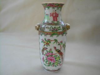 Vtg Antique Chinese Canton Famille 19thc Vase Hand Painted Bird,  Butterfly,  People photo
