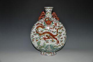 Chinese Famille Rose Ceramic Vase Moon Flask Dragon Qing Yongzheng M&p photo