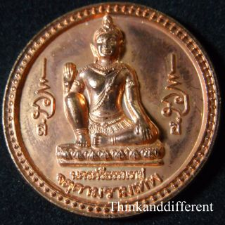 Thai Amulet Jatukam Ramathep,  Special Edition Earth Tone photo