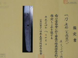 K:japanese Katana Sword,  Yamato Shittekake W Nbthk Hozon,  Koshirae photo