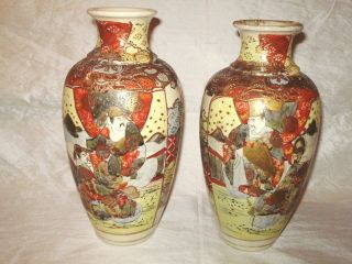 Pair Of Old Satsuma Vases,  Japanese photo