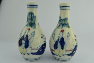 - China Collectibles Old Handwork Porcelain Painting Figure Pair Vase photo