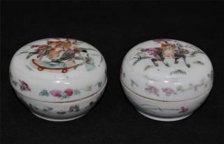 Pair Of Chinese Antique Porcelain Boxes With Tongzi Mark photo