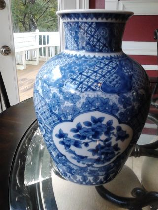 Amazing Chinese Antique Blue And White Vase Signed photo
