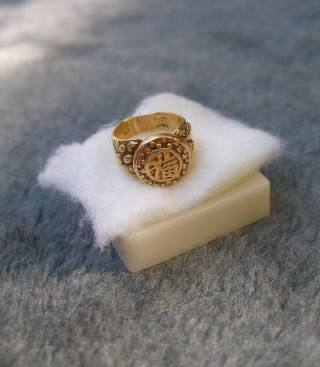 Antique Vintage Chinese 22 K Solid Yellow Gold Gook Luck Ring Rare N/r photo