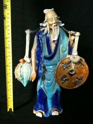 12 - Inch,  Very Rare,  Large Antique Chinese Mudman Statue photo