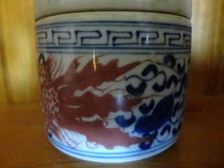 Old Chinese Blue/red Porcelain Pot With Lid photo