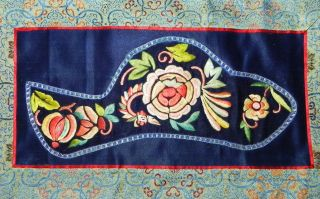Antique Chinese Satin Stitch Embroiedred Floral Baby Hat Fragment Panel Tapestry photo