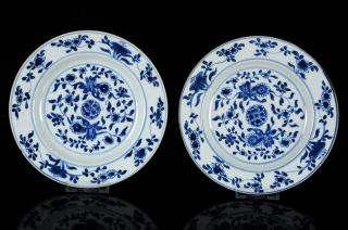 Two Porcelain Plates With Floral Design,  China Qianglong (1735 - 1796). photo