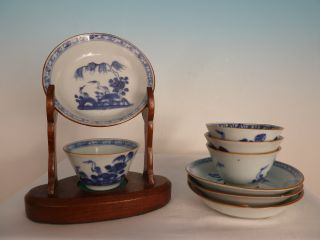 A Set Of 4 Chinese 18th Century Blue And White Cups And Saucers photo