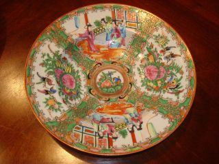 Antique Chinese Rose Medallion Soup Bowl Plate B,  8 1/2