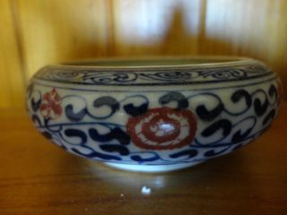 Old Chinese Blue/red/brown Porcelain Brush Wash photo