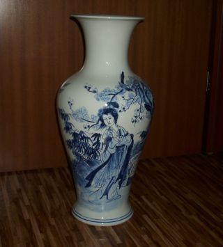 Huge Chinese Vase Blue & White Porcelain Vase Geisha Signed Ming? Qing? photo