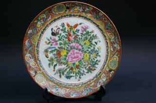 Antique Chinese Canton Handpainted Plate - With 2 Marks photo