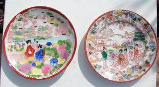 2 Vtg/antique Japanese Kutani Geisha Hand Painted Porcelain Plates photo