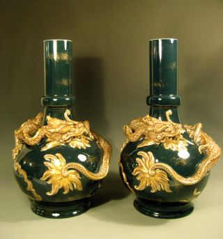 Fine Pair Of China Chinese Green Porcelain Dragon Relief Vases Ca.  20th C. photo