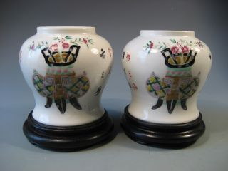 Pair China Chinese Porcelain Vases W/ Auspicious & Calligraphy Decor 20th C. photo