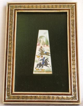 Mid 20thc Indian Painting Horsemen Hunting Painted On Cow Bone In Mosaic Frame photo