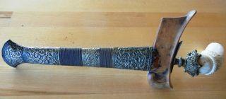 Antique Indonesian ' Kris ' Dagger photo