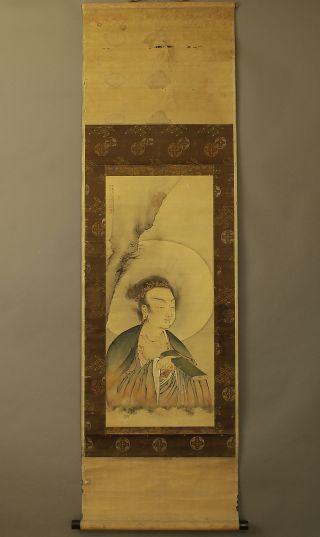 Japanese Hanging Scroll @b117 photo