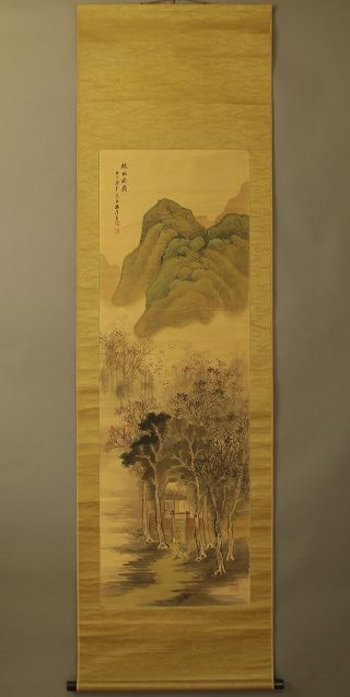 Japanese Hanging Scroll @b119 photo