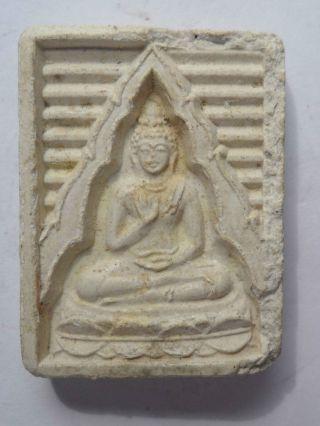 Powder Somdej Wat Paknam.  Ver 7 photo