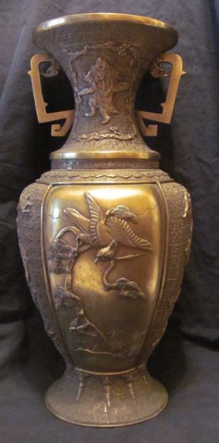 Very Large Japanese Bronze Vase W/ Dragons & Birds photo