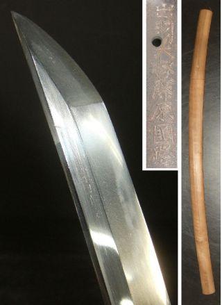 F275: Real Katana,  Japanese Samurai Signed Middle Sword Wakizashi By Kunimichi photo