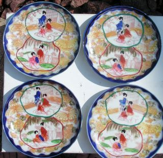 4 Vtg/antique Japanese Geisha Girl Hand Painted Porcelain Saucer Plates photo