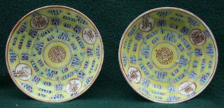 +++ 2 Small Chinese Saucers 19th Century,  Signed Guangxu.  +++ photo
