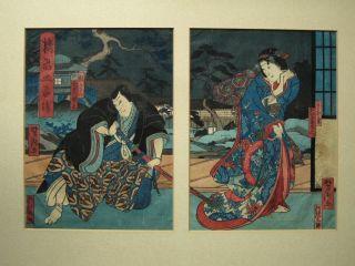 Utagawa Yoshitaki 1841 - 1899 Pair Of Japanese Woodblock Prints C1870 photo