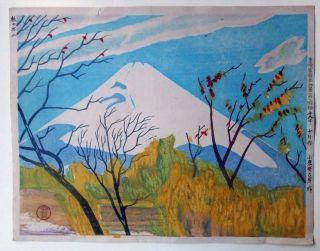 Japanese Woodblock Print Koizumi Shin Hanga Mt.  Fuji photo