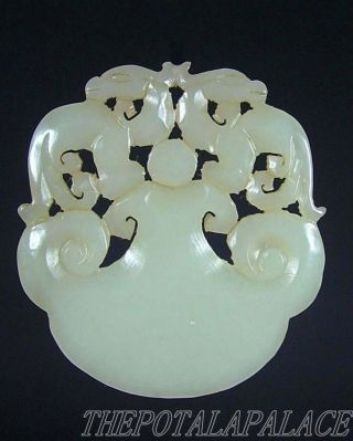 Old Chinese Nephrite Celadon Jade Pendant 19thc Double Dragons On Axe photo