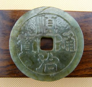 Chinese Classical Hand Carved Old Jade Pendant (jade Coin) /10 - 021 photo