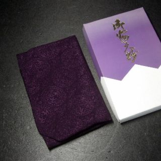F157: Japanese Cloth Pouch Fukusa For Congratulatory Gift 1 photo