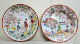 Antique Japanese Porcelain Hand Painted Plates (pair) photo