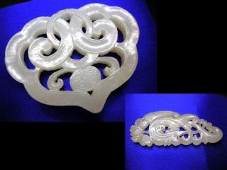 Two 19th - Century Chinese White Jade Openwork Plaques Ruyi - Head & Phoenix Nr photo
