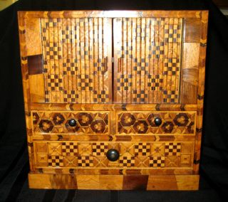 Antique Japanese Inlaid Marquetry Wood Jewelry,  Trinket,  Or Letter Writing Box photo