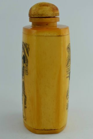 China Collectible Old Decorated Wonderful Handwork Love Snuff Bottle photo