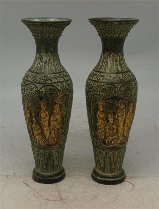 Pair Of Chinese Bronze Vases - Oriental Ladies - Gilt & Verdigris - 24cm High photo