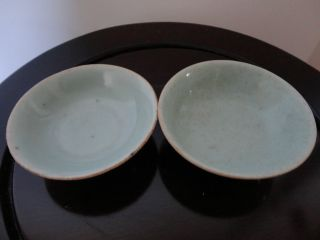 Two Old Small Chinese Porcelain Bowls With Pale Green Glaze photo
