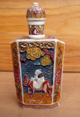 Antique Asian Chinese 19c Polychromed Ox Bone Carved Snuff Bottle photo