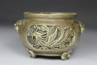 Chinese Handwork Copper Phoenix Dragon Old Incense Burner photo