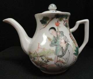 Chinese Famille Rose Teapot Early Republic (marks) photo